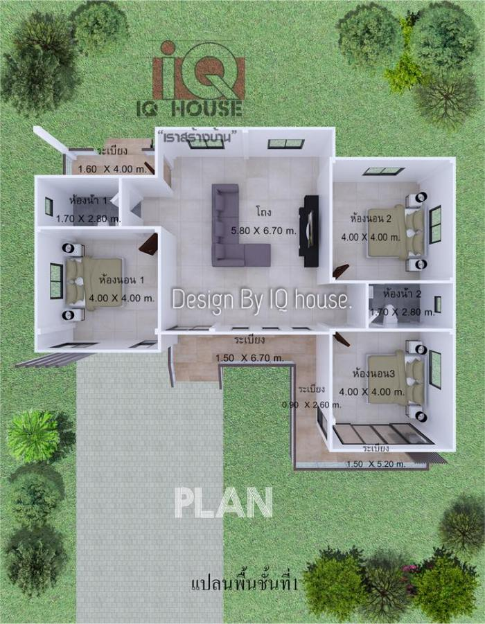 Modern Three Bedroom Bungalow Design With A Flexible Floor Plan Ulric Home